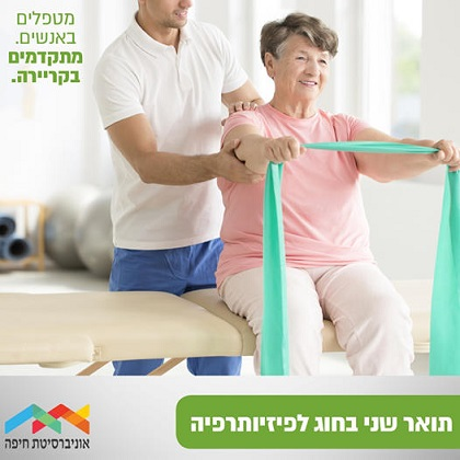 PhysiotherapyBanner